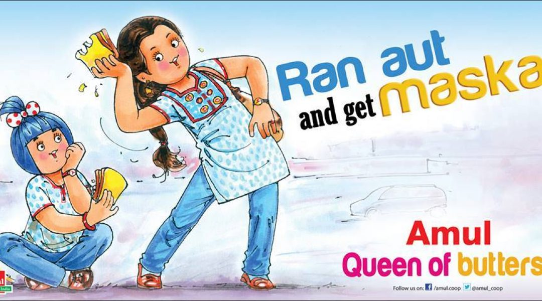 Amul's Bollywood Posters