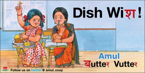 Sridevi-Amul English Vinglish
