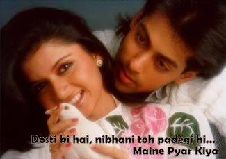 mainepyarkiya4