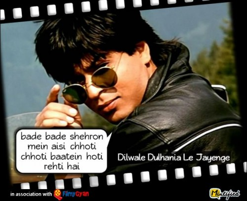 Bollywood Dialogues We Use In Our Life 1