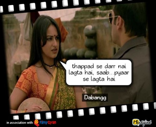 Bollywood Dialogues We Use In Our Life 2