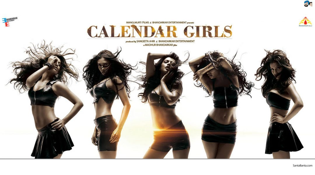 For the first time these Calendar Girls Reviews made ME Anxious