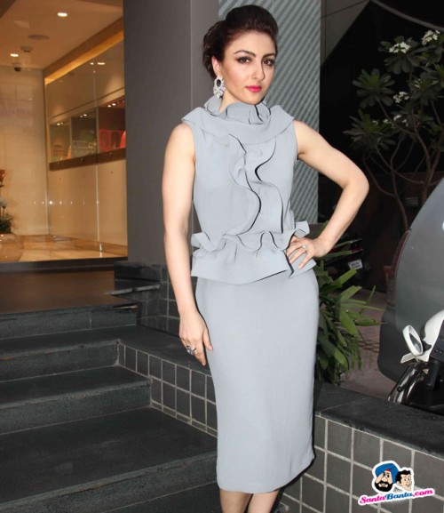 Soha Ali Khan Highly Educated