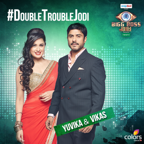 Yuvika and Vikas Bhalla