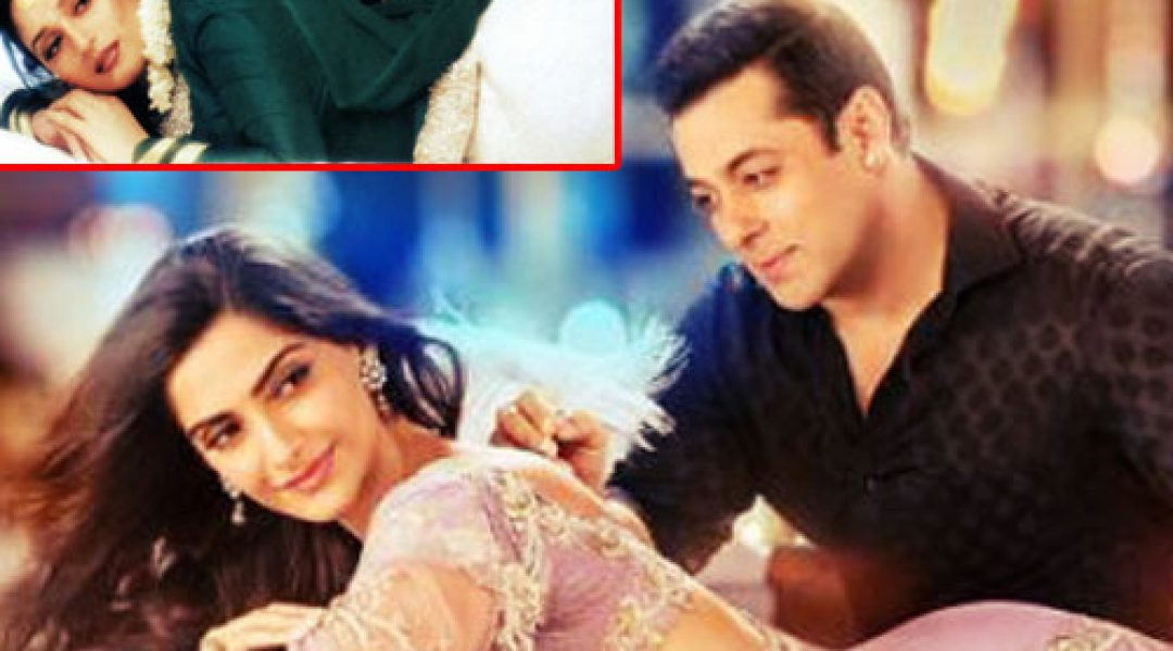 "Do you know The Poster of ""Prem Ratan Dhan Payo"" is Not Original"