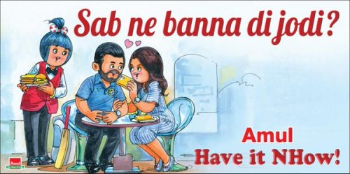 The love story of a batsman & a Bollywood actress!