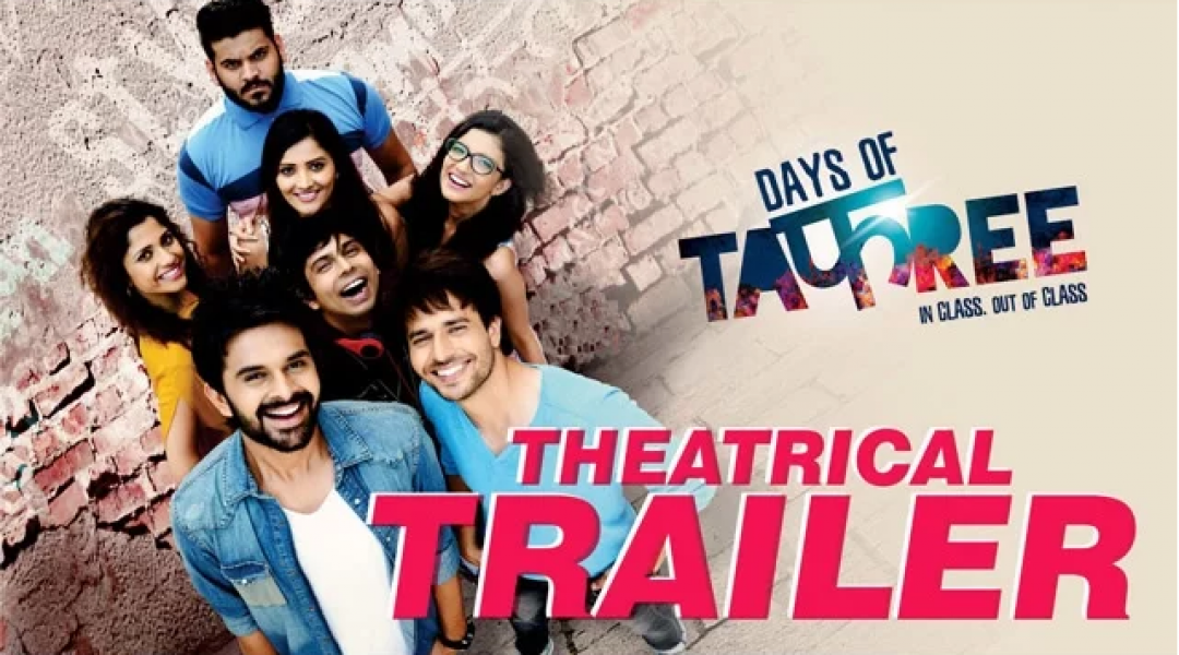 Relive Those College Days Memories With Days of Tafree