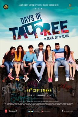 days_of_tafree_official_poster