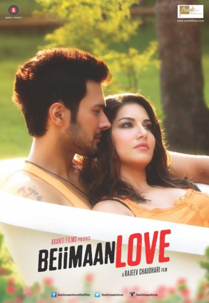 beiimaan-love-movie-poster-odedara