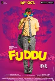 fuddu-movie-first-look-hd-poster-images