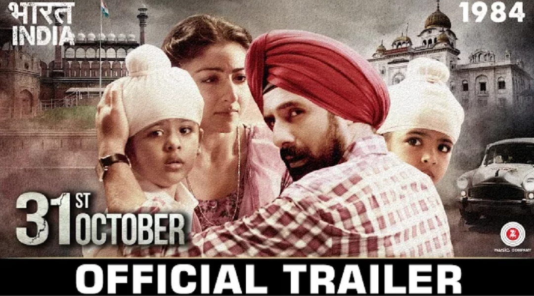 31st October (film)