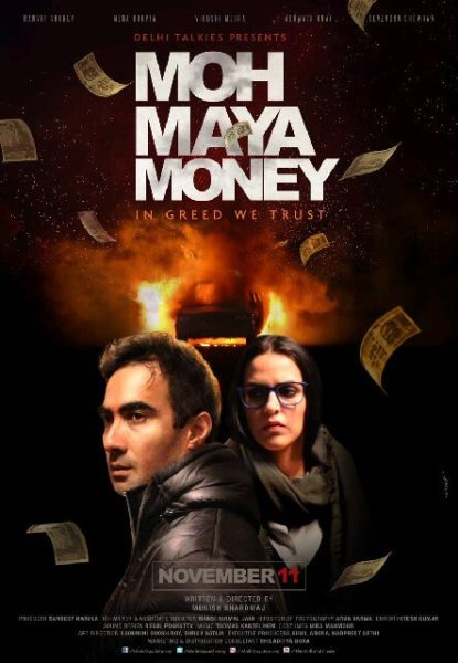 moh-maya-money-poster